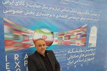 توانمندی صادراتی قزوین در نمایشگاه ایران اکسپو معرفی می شود