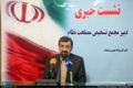 کنایه های محسن رضایی به احمدی نژاد در روز غیبت او