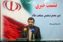 ایران با 15 کشور هم مرز است/ هیچ کشوری نمیتواند تجارت منطقهای ایران را محدود کند