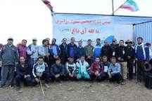 همایش صعود سراسری به قله آق داغ خلخال برگزار شد