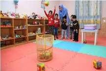 بازی درمانی روشی برای درمان بسیاری از مشکلات روانی کودکان