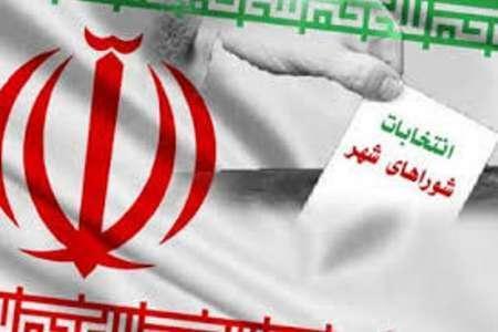 شوراها در سایه انتخابات ریاست جمهوری