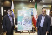 پوستر جشنواره حفظ 40 حدیث رضوی در قشم رونمایی شد