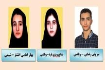 راهیابی 3 دانشآموز کردستانی به مرحله کشوری المپیادهای علمی