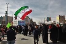 جشنی به وسعت ایران  ورود انقلاب به چهلمین سال حیات
