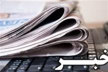 استاندار مازندران: شرایط سرمایهگذاری در مازندران تسهیل میشود