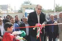 افتتاح مدرسه خیرساز در بندرگناوه