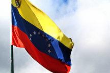 آمریکا به ونزوئلا حمله می کند؟
