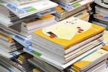 توزیع کتاب های درسی در هرمزگان آغاز شد
