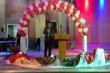 حضور پرشکوه مردم ایرانشهر در جشن میلاد حضرت امام علی(ع)