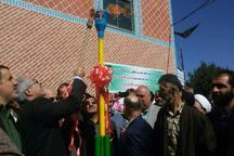 گاز عسلویه به روستاهای بالادست شرق مازندران رسید