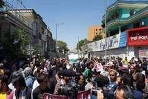 تظاهرات اعتراض آمیز در کابل به درگیری مردم با پلیس منجر شد