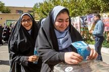 سیل مهربانی مدارس آستارا را فرا گرفت