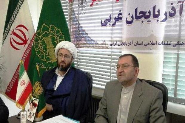 شخصیت های بزرگ ایران اسلامی قربانی تروریسم آمریکایی شدند