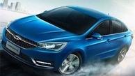 پیش فروش خودرو آریزو 5 دندهای به تعداد محدود + جزییات