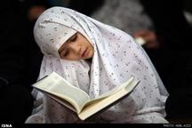 فراگیری مفاهیم قرآنی توسط 50 مددجوی تحت پوشش بهزیستی آذربایجانشرقی
