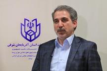 ثبت نام 100 نفر برای انتخابات میان دورهای مجلس در دو حوزه انتخابیه آذربایجانشرقی