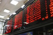 ۸۴۰ میلیارد ریال در بورس اردبیل معامله شد