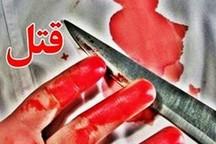 قتل عتیقه فروش تبریزی