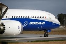 اگر آمریکا از برجام خارج شود، سرنوشت قراردادهای هواپیما چه خواهد شد؟