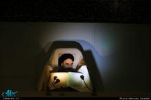 جماران در بیست و پنجمین نمایشگاه بینالمللی قرآن کریم
