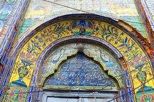 حمام تاریخی گلزار رشت تغییر کاربری داده می شود
