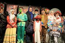 تئاتر معلولان البرزی مقام نخست جشنواره آفتاب را کسب کرد