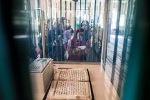 قرآن «نگل»؛ یکی از چهار قرآن خطی زمان خلیفه سوم+عکس