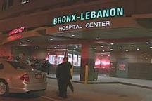 تیراندازی در بیمارستانی در نیویورک /یک کشته و6زخمی