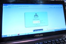70 درصد آرشیو ثبت اسناد در کردستان الکترونیکی شد