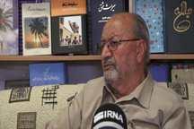 استقلال و عدم وابستگی سیاسی دستاورد انقلاب اسلامی بوده  است