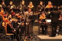 طعم شیرین موسیقی در شب های تهران