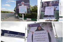 منشور حقوق شهروندی در سطح شهر مشهد به نمایش گذاشته شد