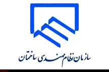 تخلفسازی در شهر یزد گسترش یافته است  80 درصد ساخت و سازها در یزد فاقد مجوز است