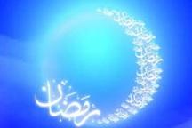 آداب و رسوم سنتی ماه مبارک رمضان در خراسان جنوبی