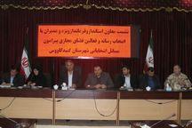 دو شعبه ویژه رسیدگی به تخلفات انتخاباتی در دادگستری گنبد دایر شد