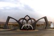 تدریس واحد درسی'آشنایی با زبان ترکی آذری' در دانشگاه ارومیه