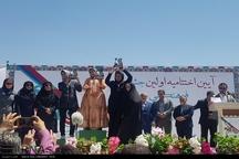اخبار تصویری: آیین اختتامیه نخستین جشنواره فرهنگی ورزشی روستا در اصفهان