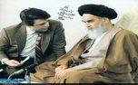 واکنش امام پس از حضور پرشکوه مردم در انتخابات چه بود؟