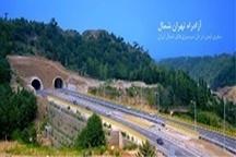 پروژه آزاد راه تهران - شمال ۸۵ درصد پیشرفت فیزیکی دارد  کوتاه شدن ۶۱ کیلومتری مسیر سفر به شمال