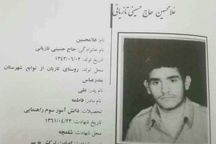 شهید حاجحسینی: پیروزی با ادامه راه شهیدان است