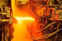 صنعت فولاد در زنجان جان می گیرد