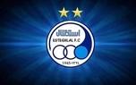 اعتراض باشگاه استقلال نسبت به پخش دیدار این تیم از شبکه ورزش