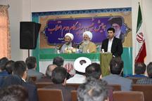بیانیه گام دوم انقلاب، نقشه راه مردم ایران است