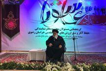امام جمعه مشهد: عوامل نفوذی به دنبال تحریف دفاع مقدس هستند
