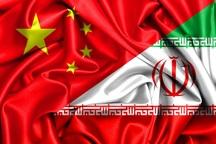 چین و ایران روابط عادی خود را ادامه می دهند