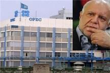 وزیر نفت برای شرکت در نشست اوپک راهی وین می شود