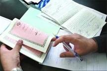 مشاوران املاک اجازه تنظیم قرارداد پیش فروش ندارند