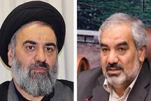 استاندار کردستان و نماینده ولی فقیه در استان مردم را به استقبال از رئیس جمهور دعوت کردند