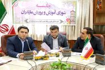 مشکل قطعی آب و برق مدارس مازندران با پادرمیانی استاندار حل شد